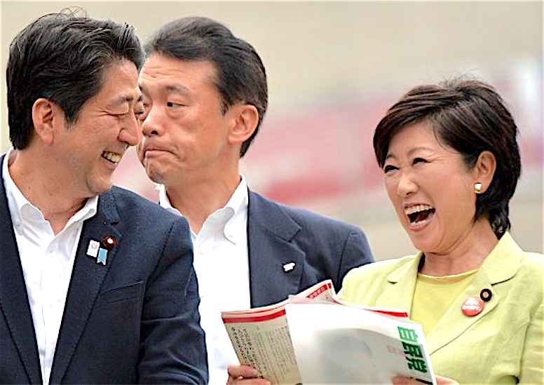 ABE Shinzo with KOIKE Yuriko, then same LDP colleagues