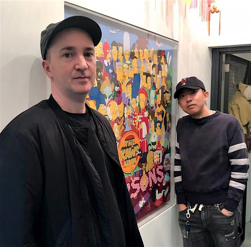 NIGO + KAWS with the auctioned THE KAWS ALBUM @ SOTHEBY's April 2019