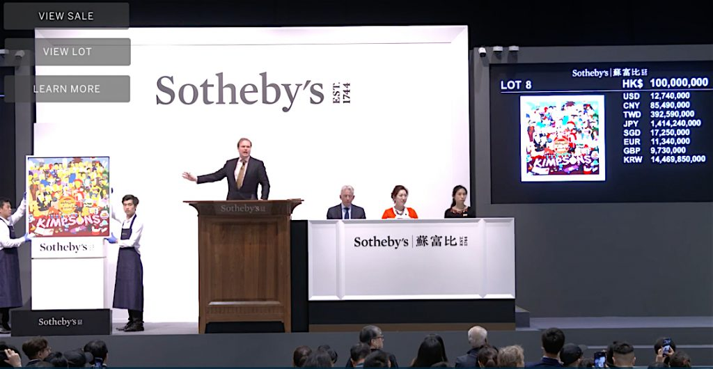 Sotheby's Hong Kong, 1st of April 2019 THE KAWS ALBUM sold for US$ 14.8 million
