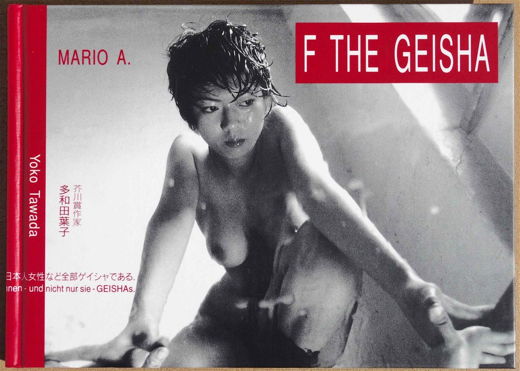 MARIO 'F THE GEISHA' 1999, book