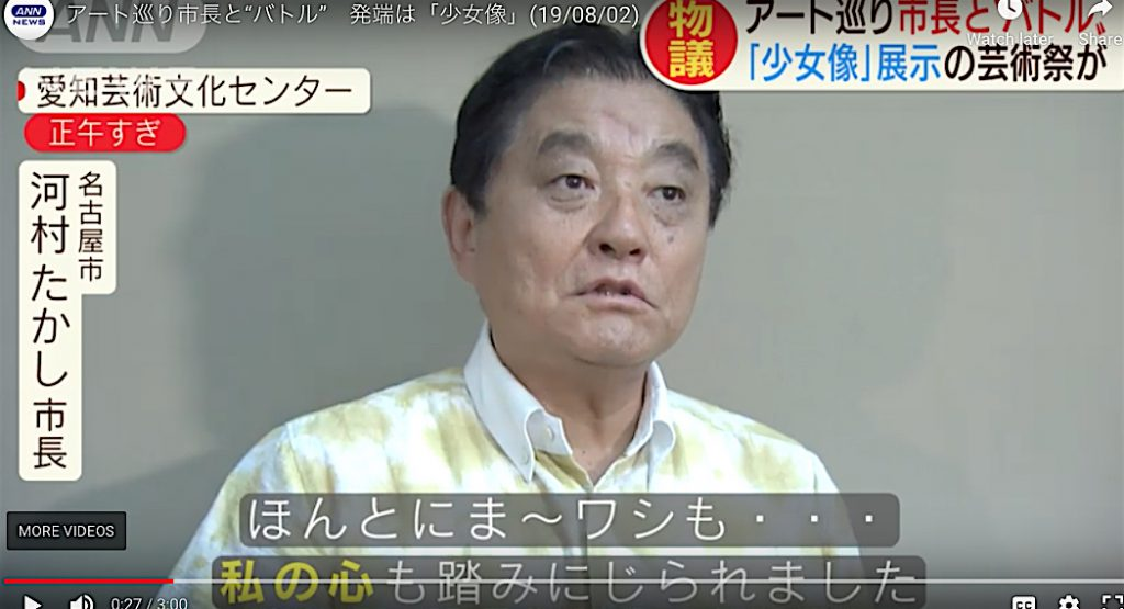 Nagoya Mayor Kawamura says that his heart had been trampled by the Statue of a Girl of Peace