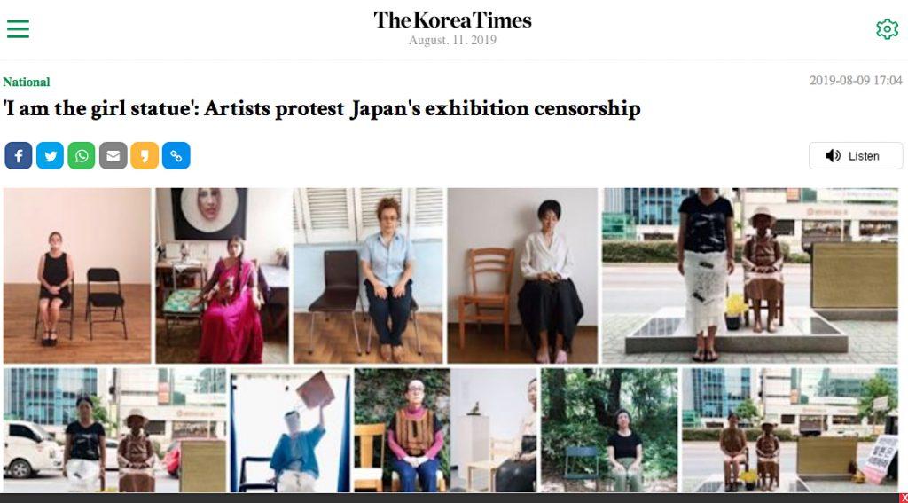 screenshot from the Korea Times1