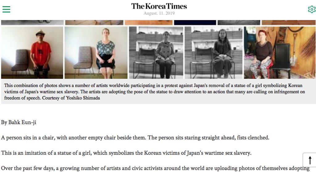 screenshot from the Korea Times2