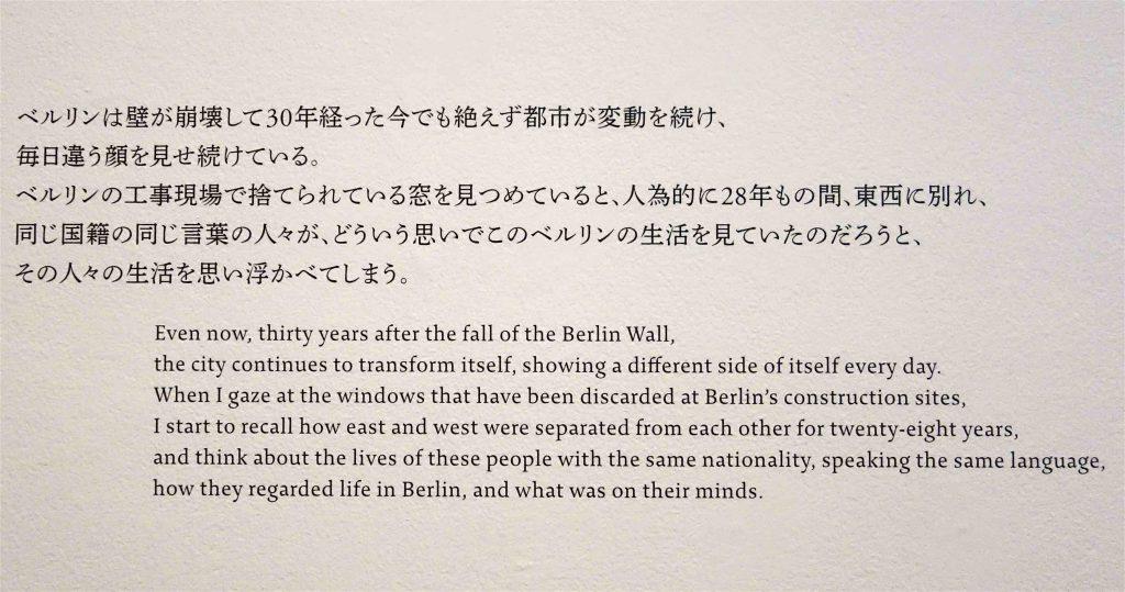 Sentences by 塩田千春 SHIOTA Chiharu
