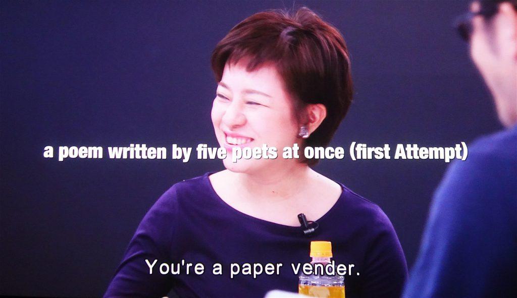 田中功起 TANAKA Koki 「ひとつの詩を5人の詩人が書く」