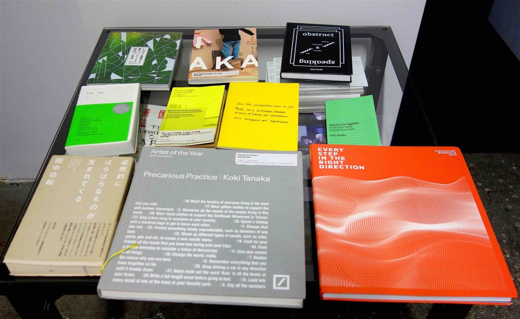 TANAKA Koki's monographs and catalogues from institutional exhibitions