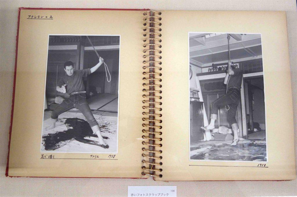 アクションの2 Action 2 足で描く アトリエ 1958 Painting with foot Atelier 1958