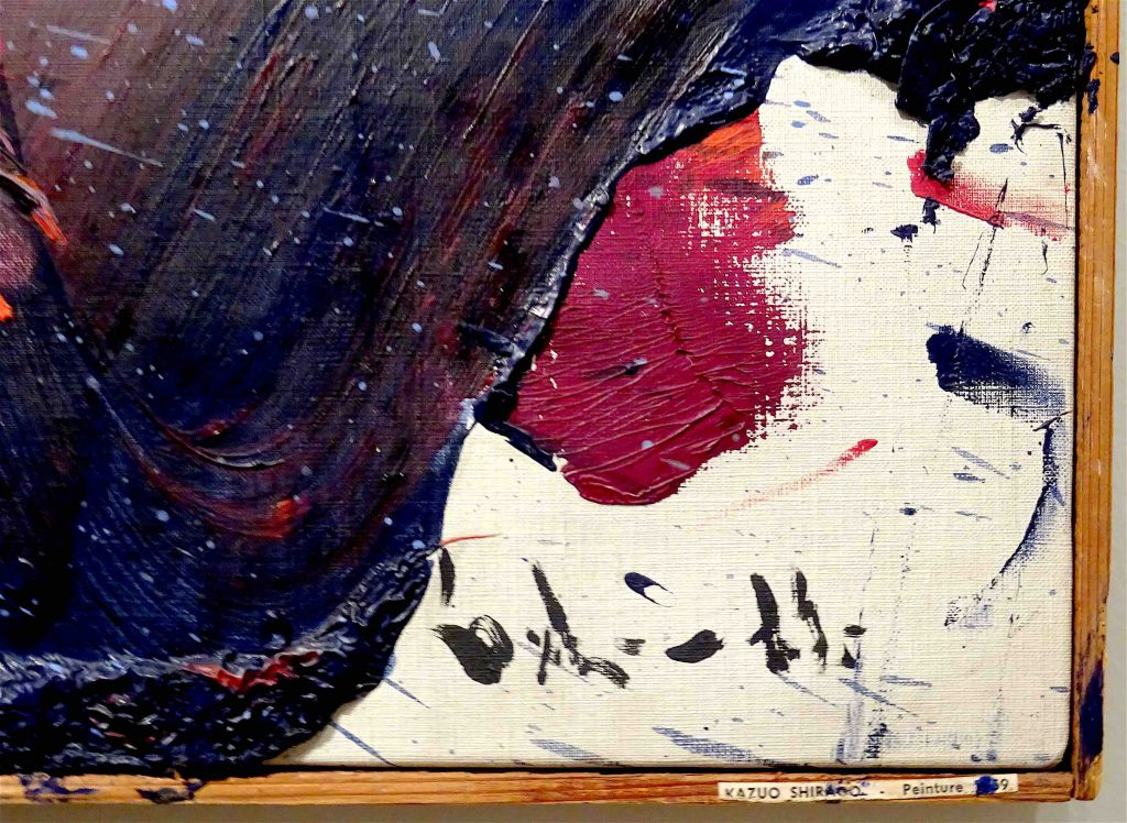"白髪一雄 SHIRAGA Kazuo ""Untitled"" 1958, detail"