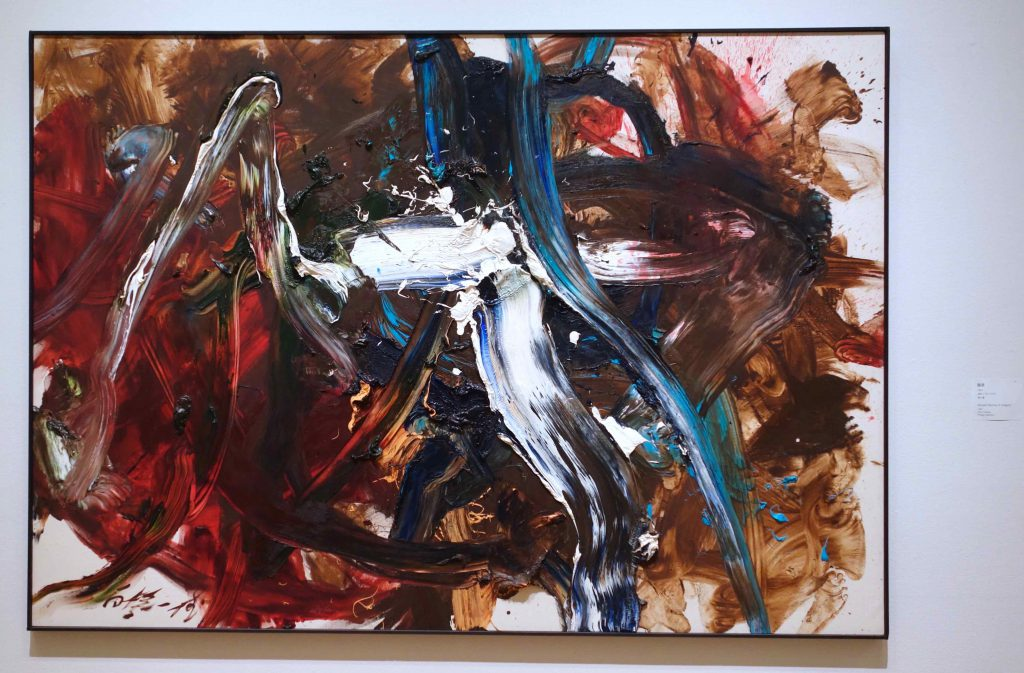 白髪 一雄 SHIRAGA Kazuo 龍泉 Ryusen (Spring of dragon) 1991 Oil on canvas