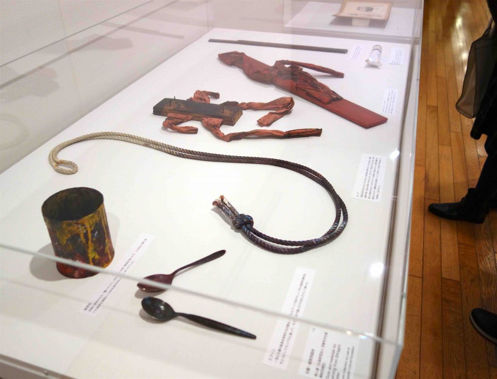 Tools for the execution of the works
