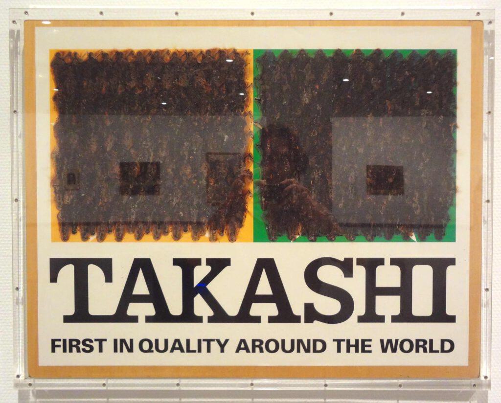 """村上隆 MURAKAMI Takashi """"Signboard TAKASHI"""" 1992 plywood, sticker, brand"""