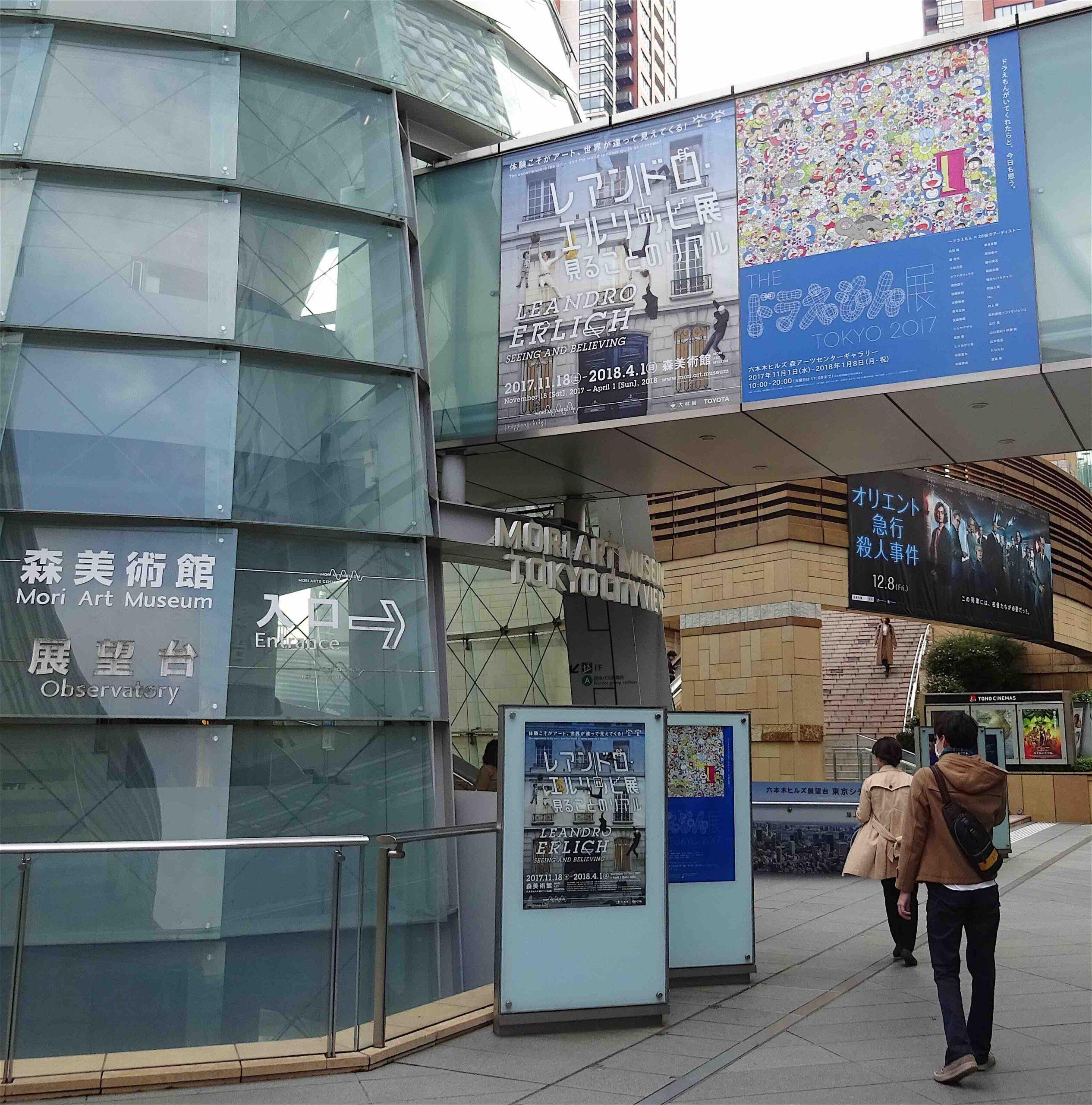 """村上隆 MURAKAMI Takashi as """"front-artist"""" for the """"Doraemon Exhibition Tokyo 2017"""" @ Mori Arts Center Gallery"""