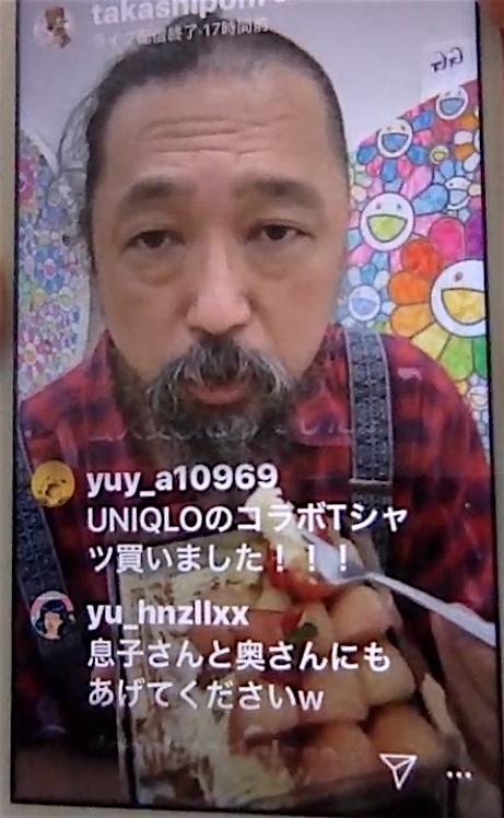 村上隆 MURAKAMI Takashi on Instagram 2020-5-7