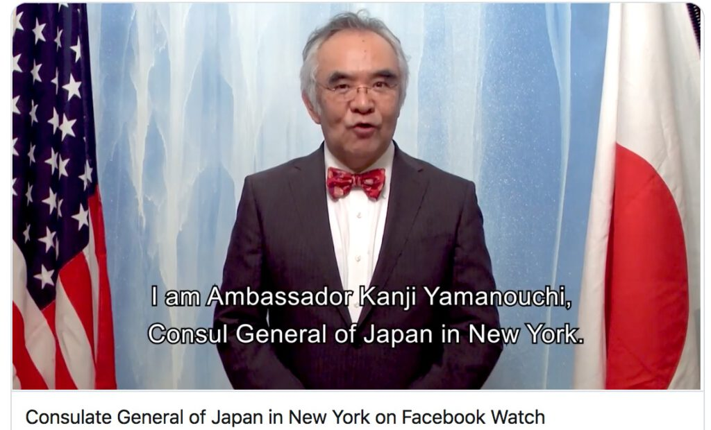 Ambassador YAMANOUCHI Kanji 大使 山野内勘二 July 2020