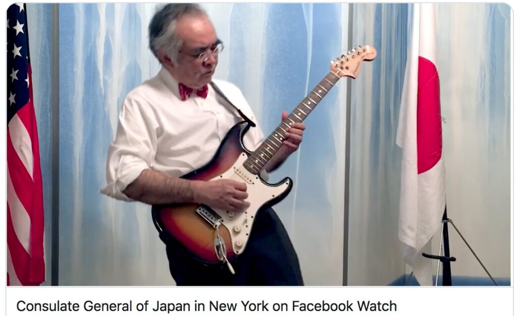 Ambassador YAMANOUCHI Kanji 大使 山野内勘二 plays Jimi Hendrix (screenshots 1)