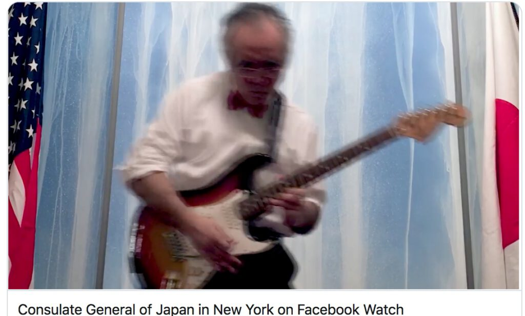Ambassador YAMANOUCHI Kanji 大使 山野内勘二 plays Jimi Hendrix (screenshots 3)