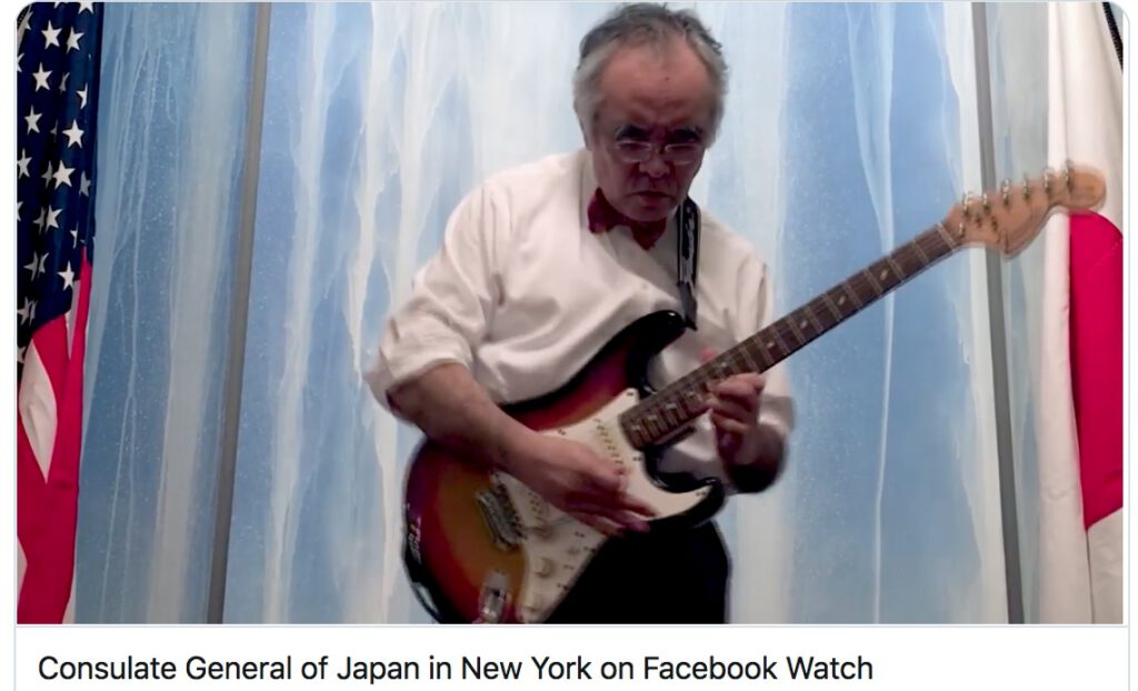 Ambassador YAMANOUCHI Kanji 大使 山野内勘二 plays Jimi Hendrix (screenshots 5)