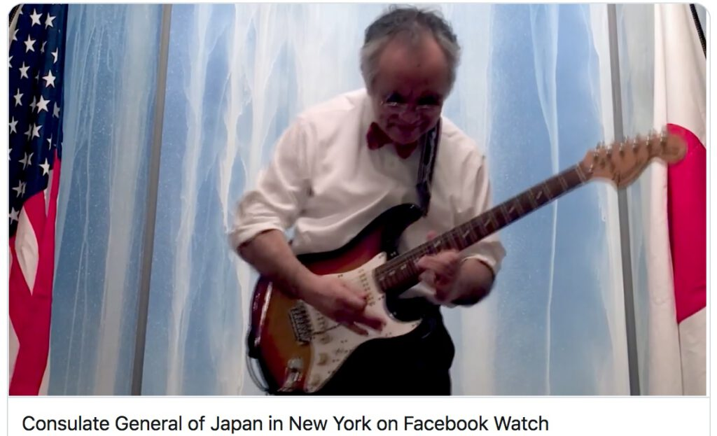 Ambassador YAMANOUCHI Kanji 大使 山野内勘二 plays Jimi Hendrix (screenshots 6)