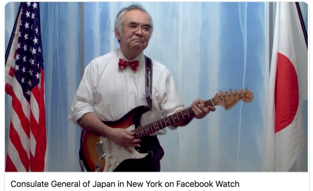 Ambassador YAMANOUCHI Kanji 大使 山野内勘二 plays Jimi Hendrix (screenshots last)