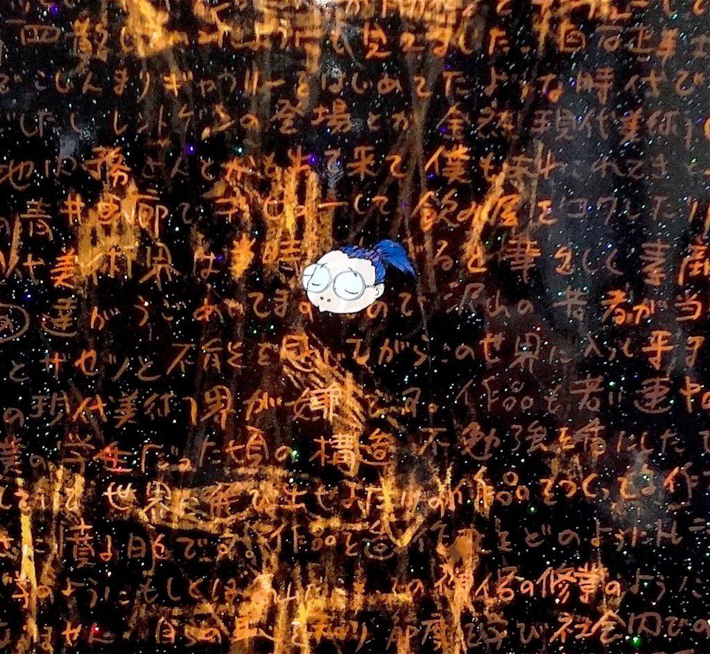 MURAKAMI Takashi 村上隆の五百羅漢図展 The 500 Arhats @ 森美術館 Mori Art Museum 2015 (16)
