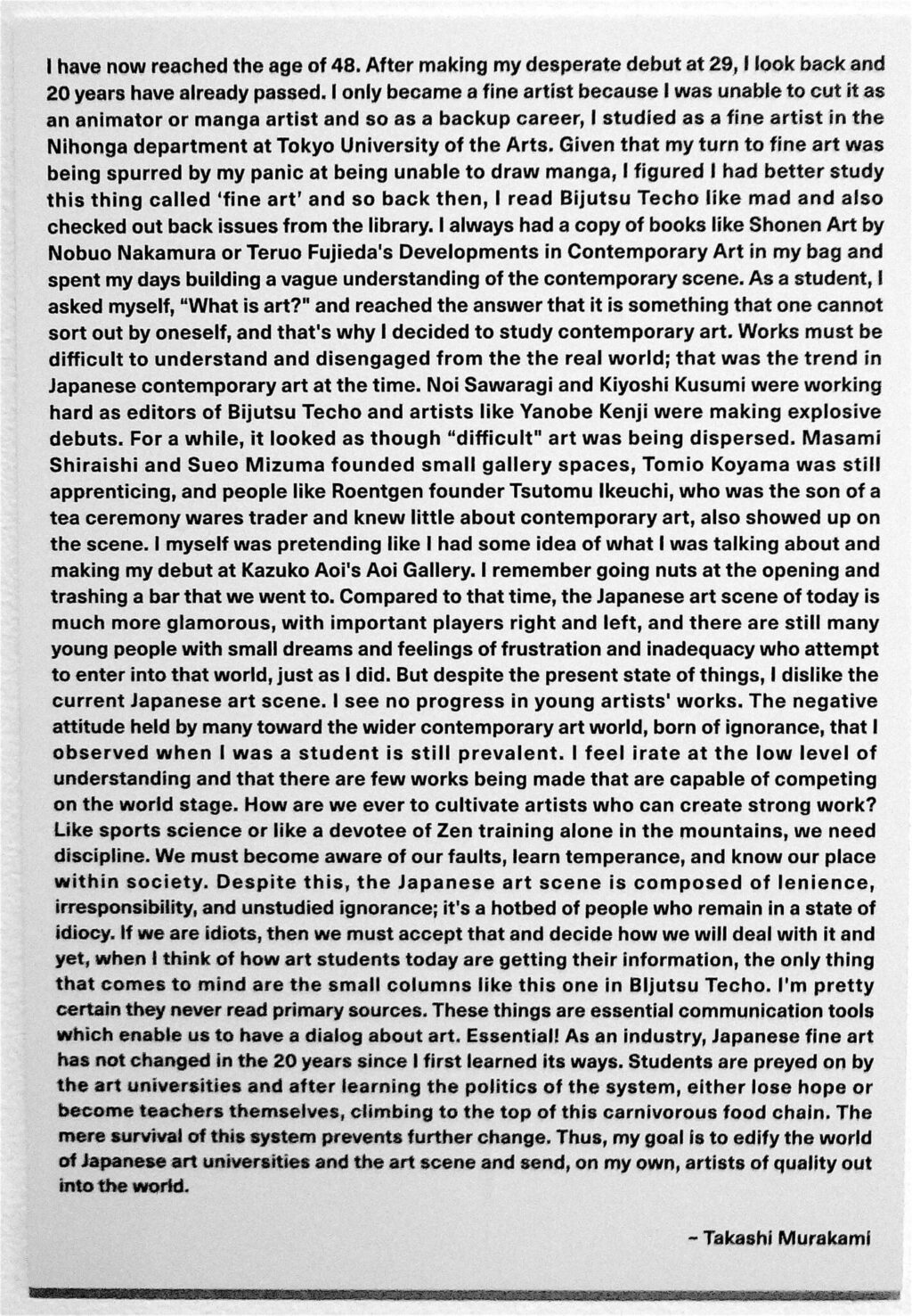 MURAKAMI Takashi 村上隆の五百羅漢図展 The 500 Arhats @ 森美術館 Mori Art Museum 2015 (18)