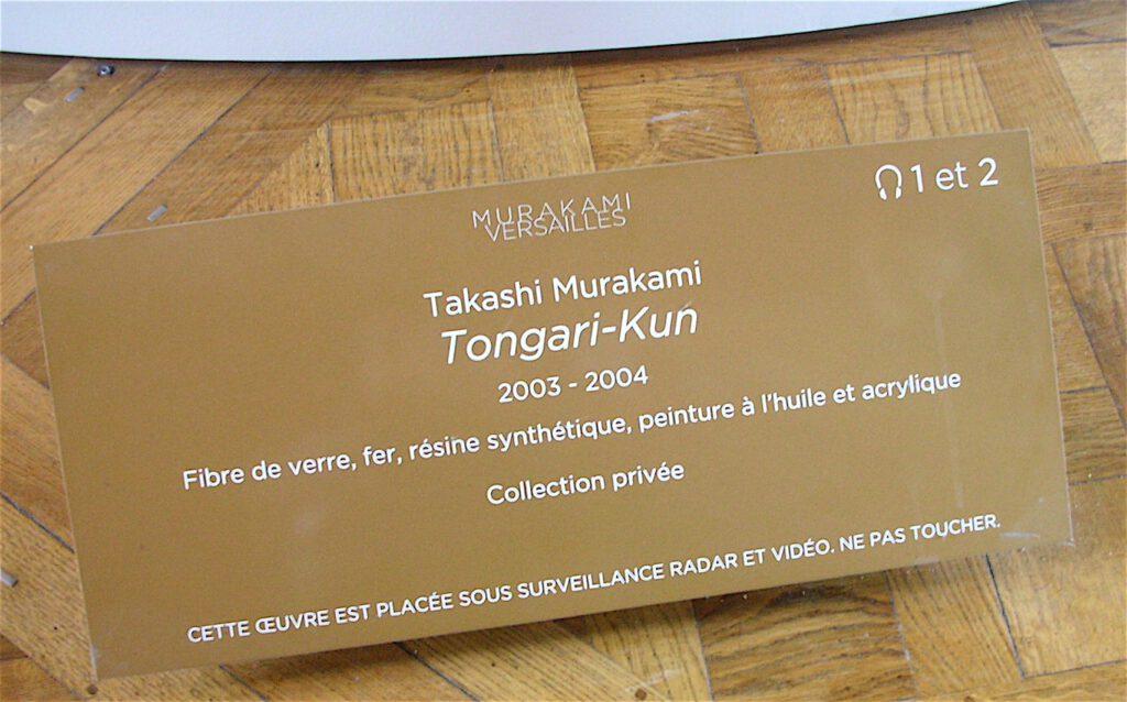 MURAKAMI VERSAILLES 2010