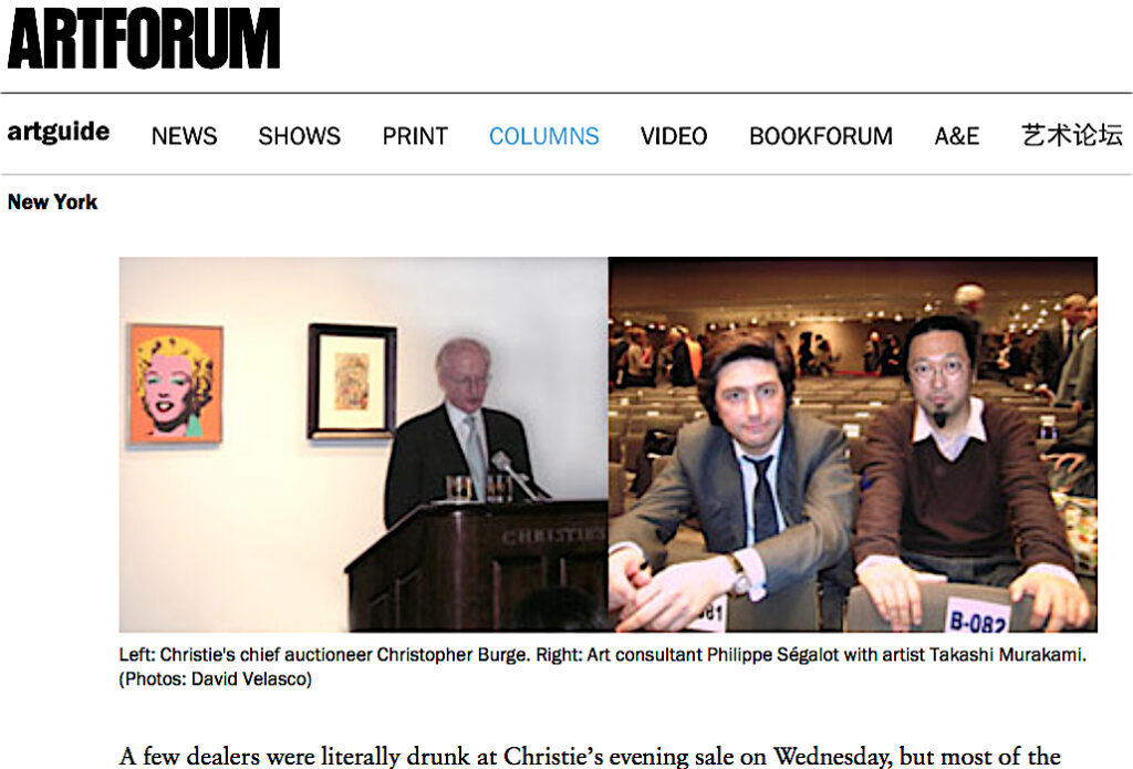 screenshot from artforum's website