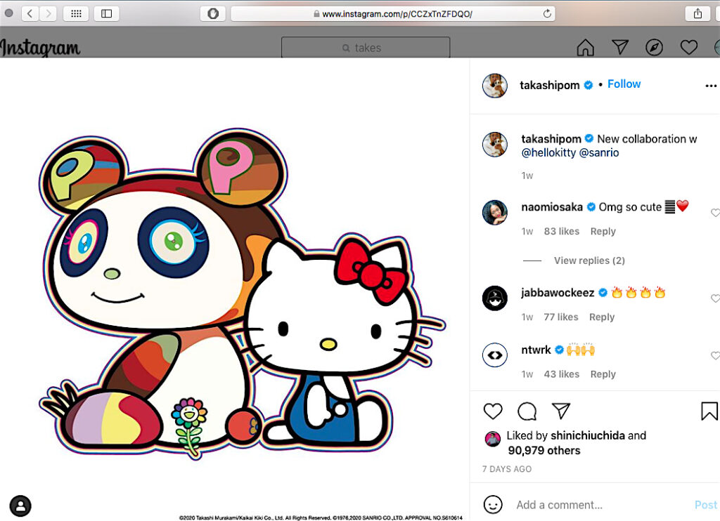 screenshot from takashipom Instagram