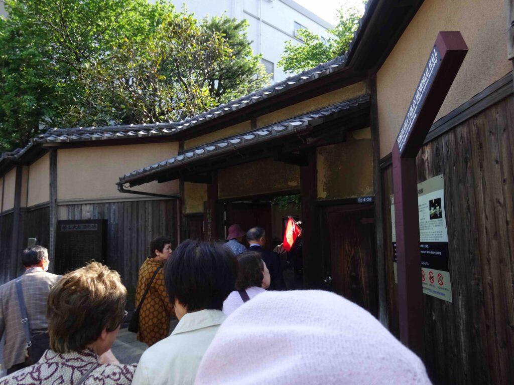横山大観記念館の入口