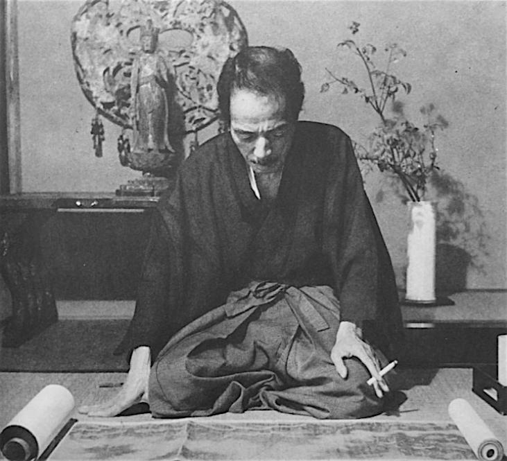 横山大観 1938年