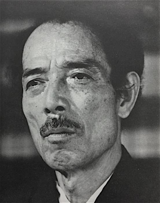 YOKOYAMA Taikan 横山大観 昭和13年(1938年)