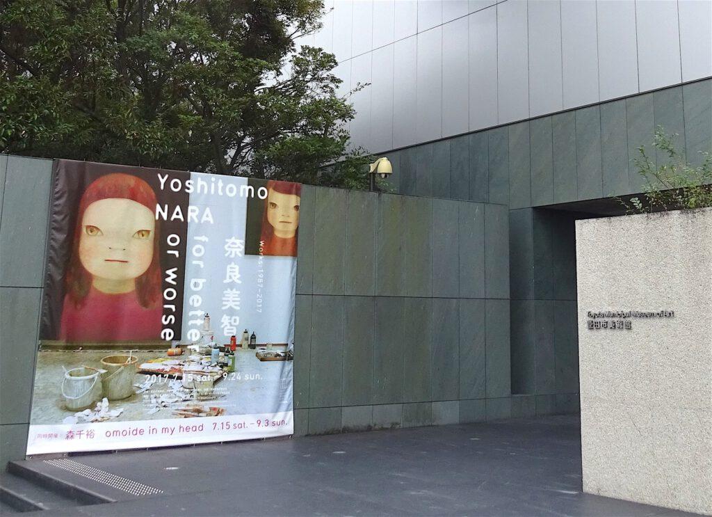 奈良美智個展 NARA Yoshitomo solo show @ 豊田市美術館 Toyota Municipal Museum of Art 2017