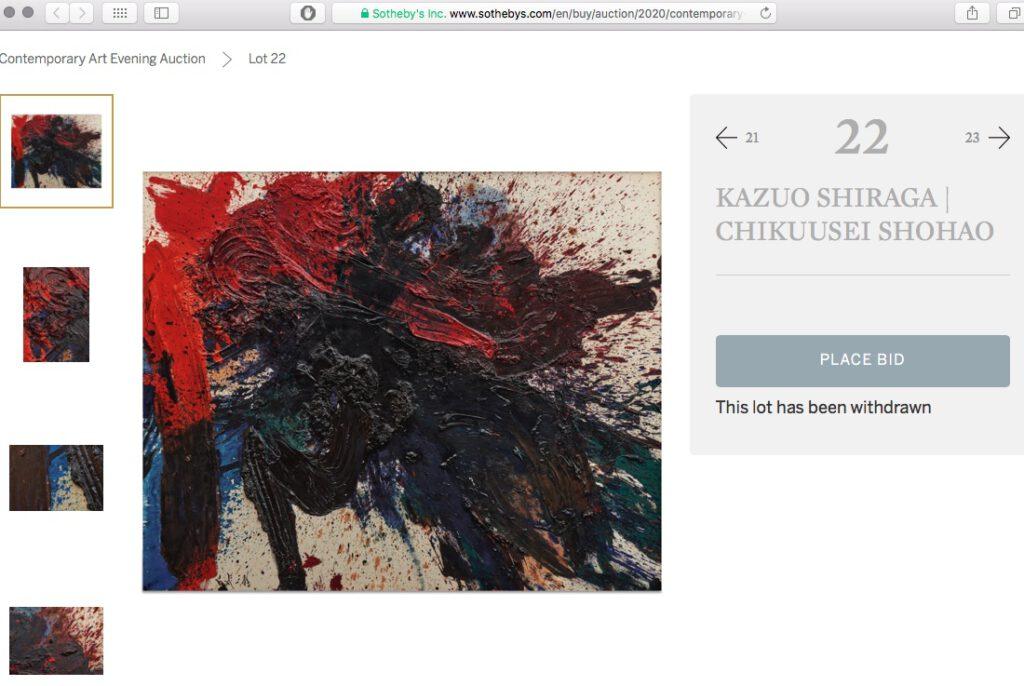 白髪一雄 CHIKUUSEI SHOHAO screenshot Sotheby's