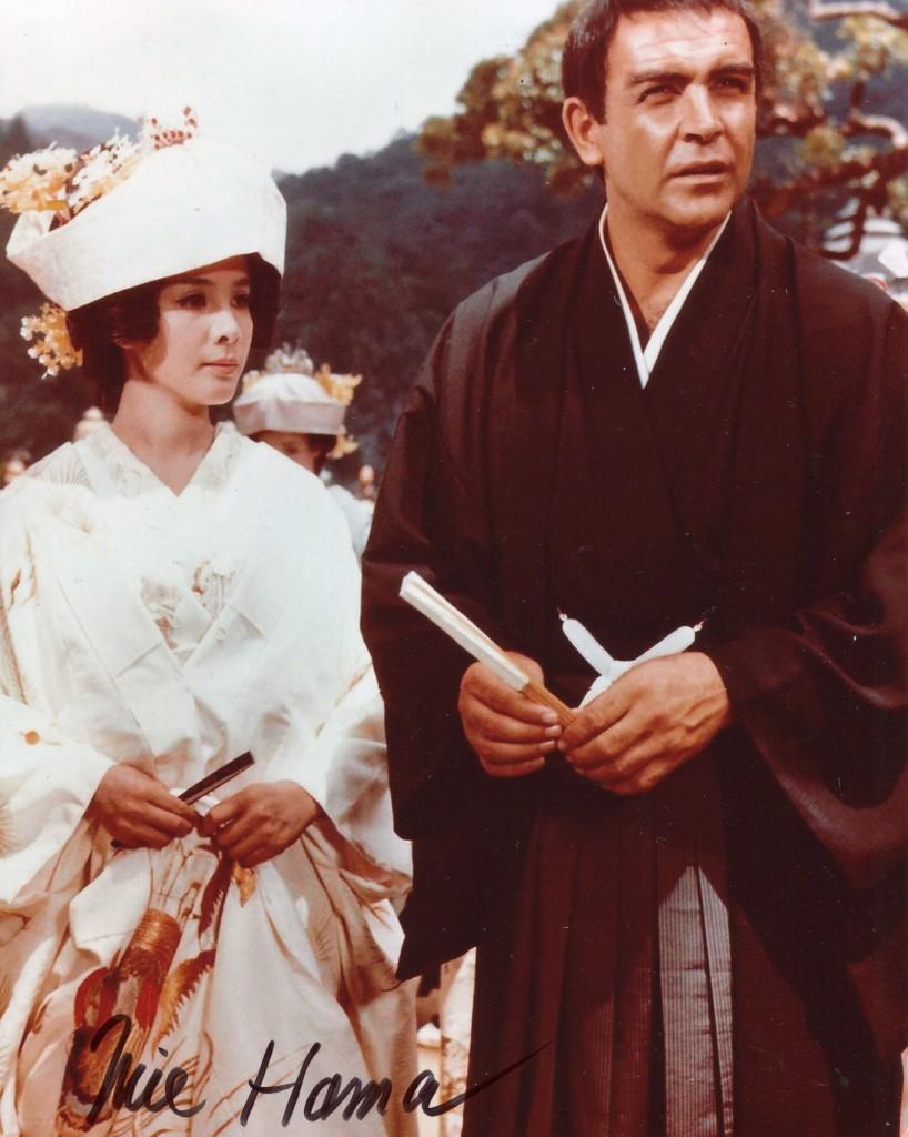 HAMA Mie 浜美枝 と Sean Connery ショーン・コネリー 007は二度死ぬ、サイン