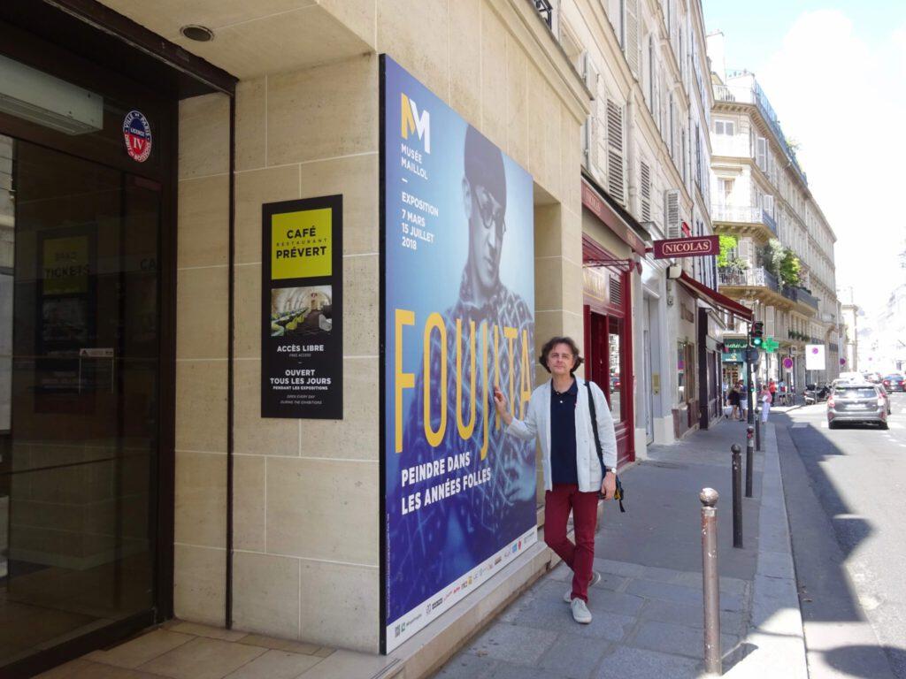"""Mario A 亜 真里男 """"FOUJITA Peindre dans les Années Folles"""" Musée Maillol, 2018 March 7 – July 15"""