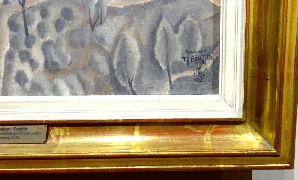 (Plate) Sammlung Goffin