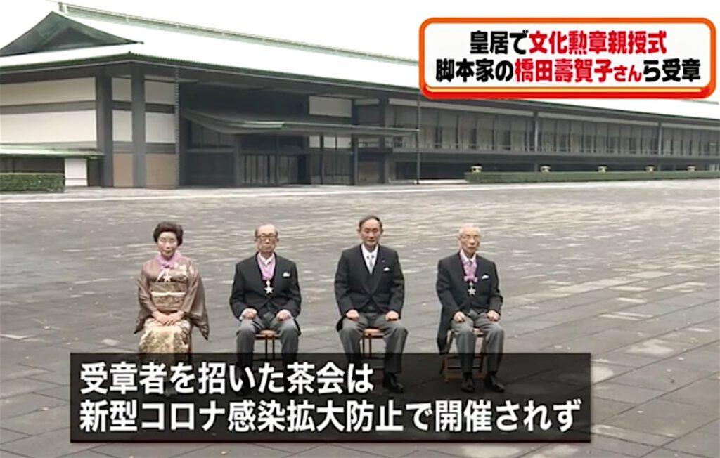 式のあと、受章者たちは文化勲章をつけて宮殿の前で記念撮影