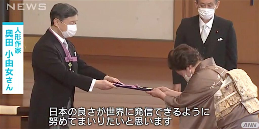 文化勲章 Order of Culture. 天皇陛下 The Japanese Emperor himself presents the honor at the award ceremony, which takes place at the Imperial Palace on the Day of Culture (November 3)