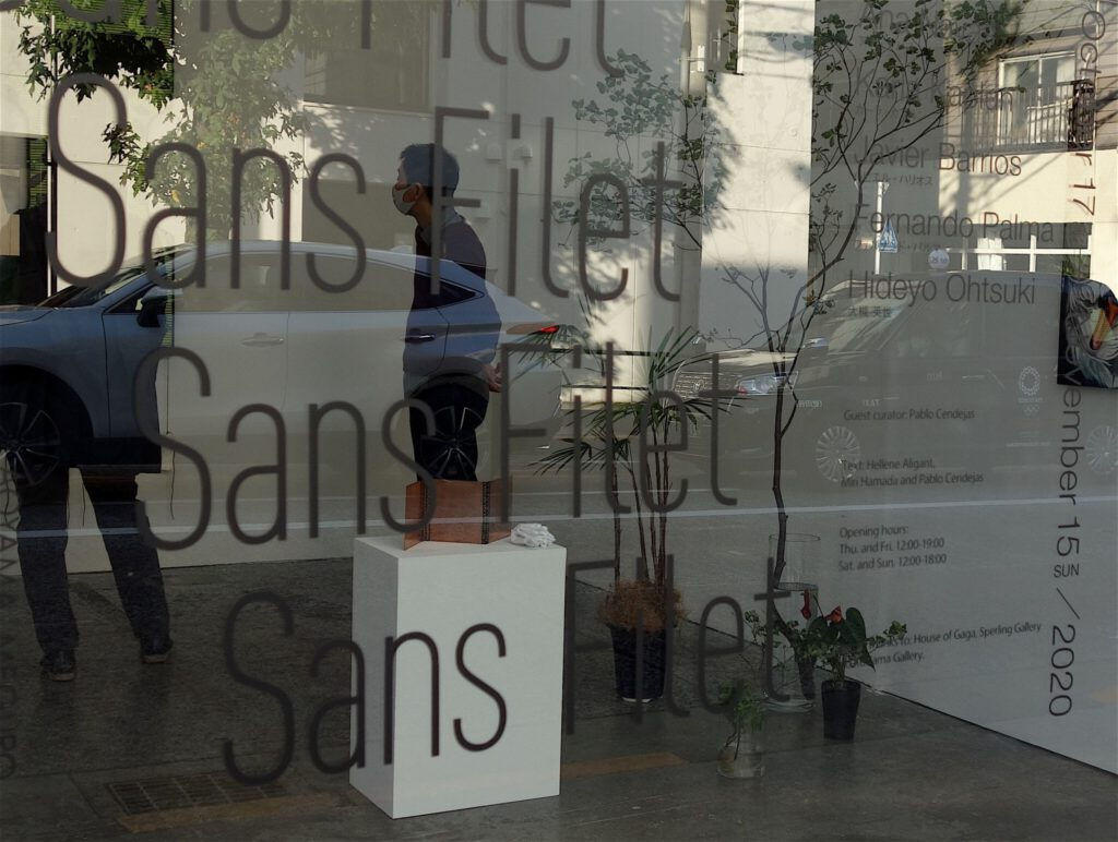 Sans Filet exhibition @ AOYAMA | MEGURO