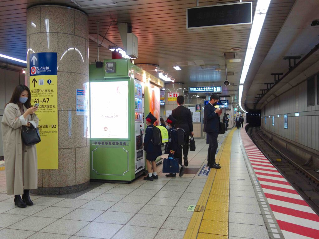 Tokyo 東京21