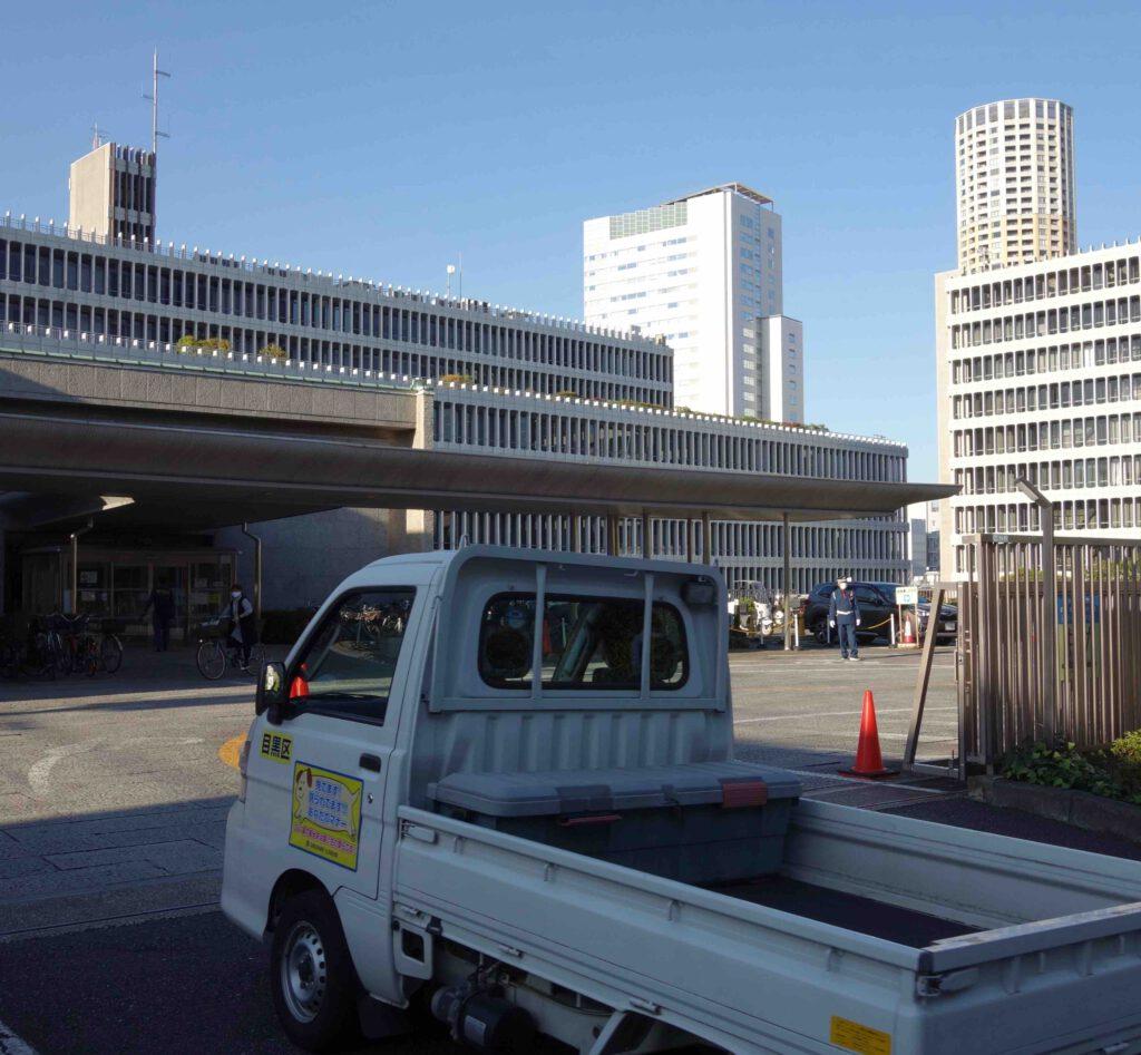 Tokyo 東京30