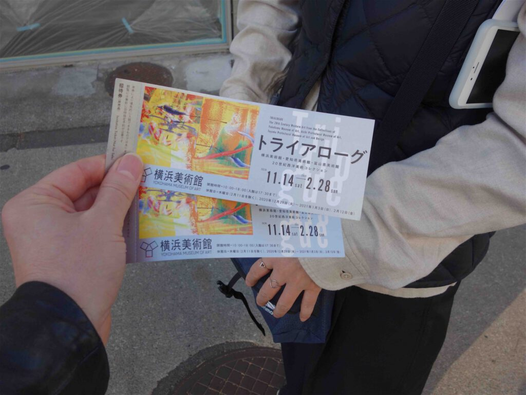 Tokyo 東京37