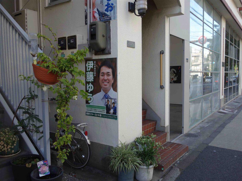 Tokyo 東京39