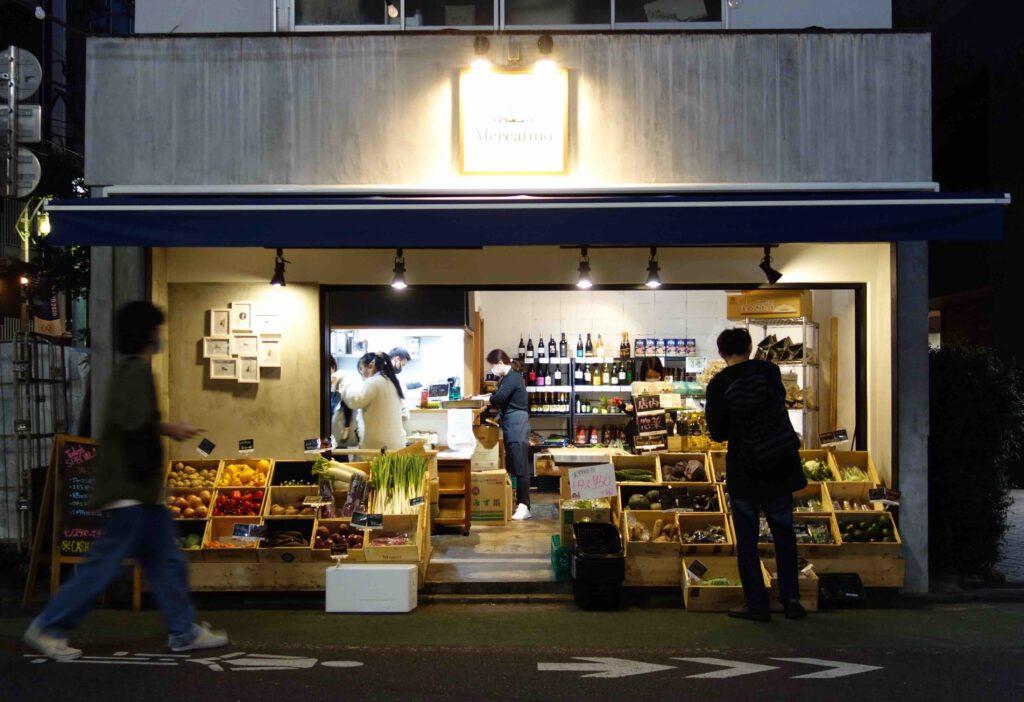 Tokyo 東京48