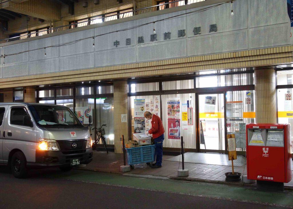 Tokyo 東京51