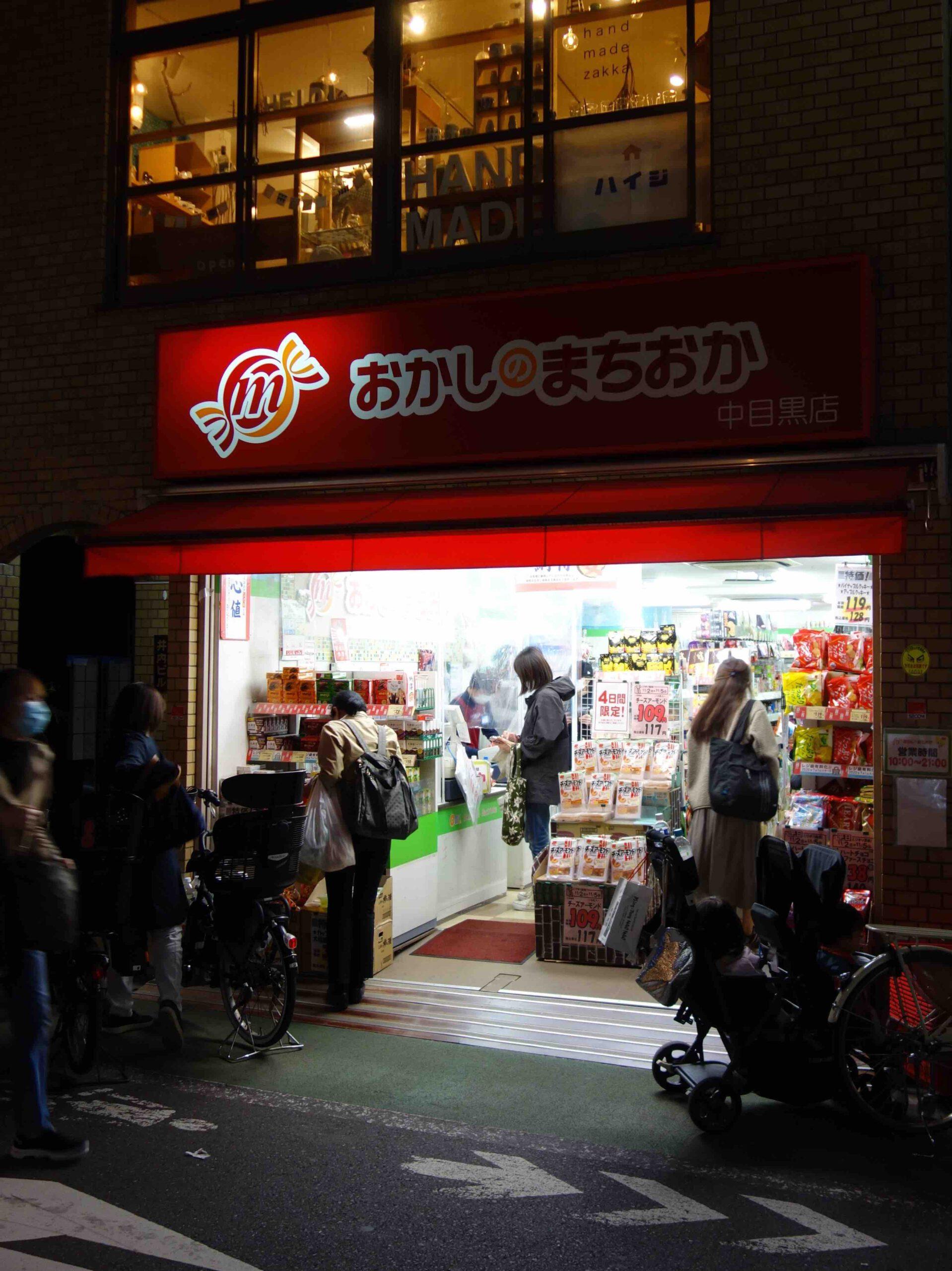 Tokyo 東京56