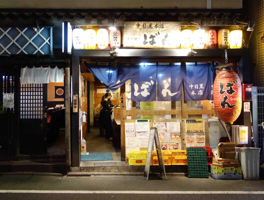 Tokyo 東京58