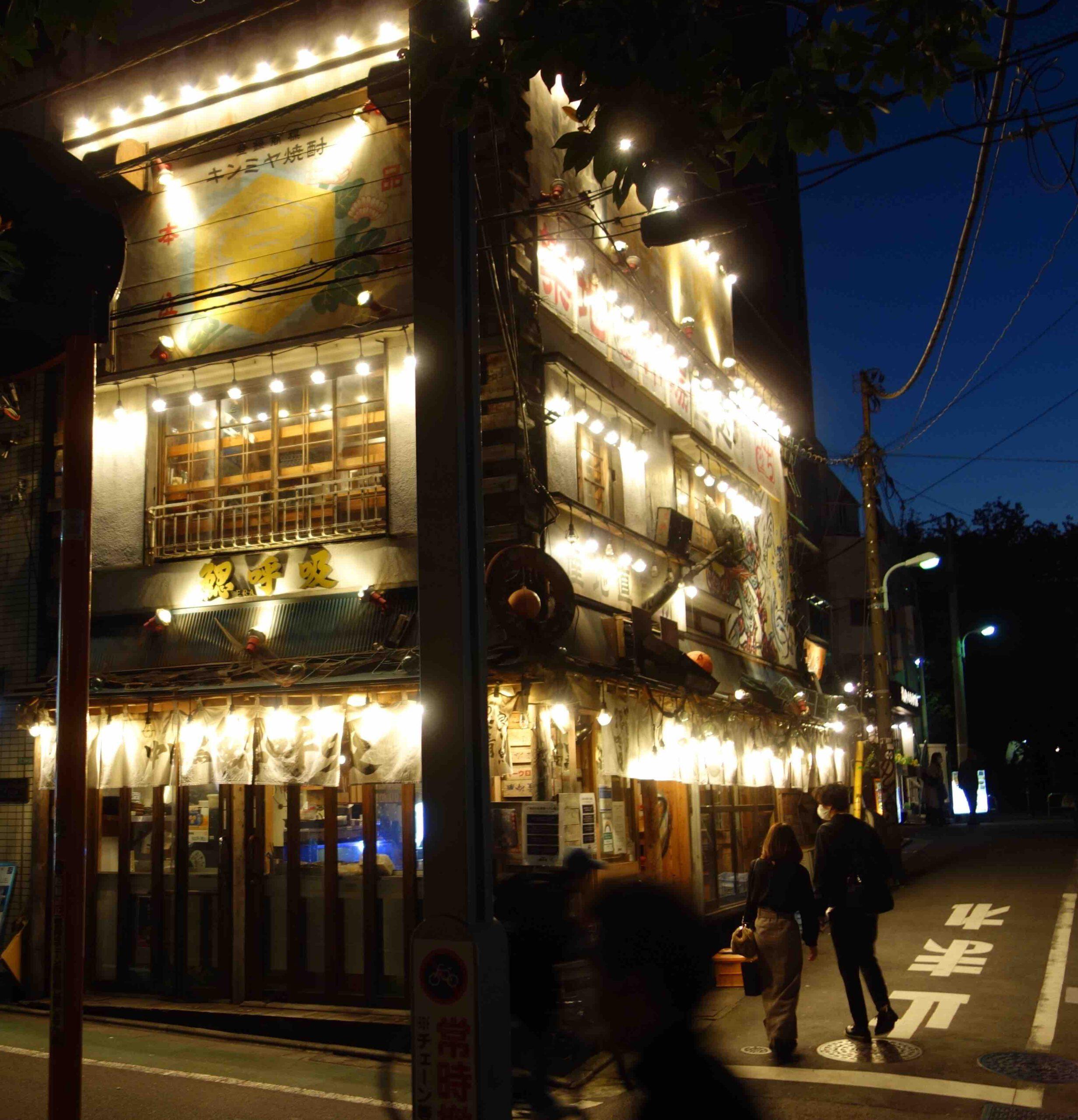 Tokyo 東京59
