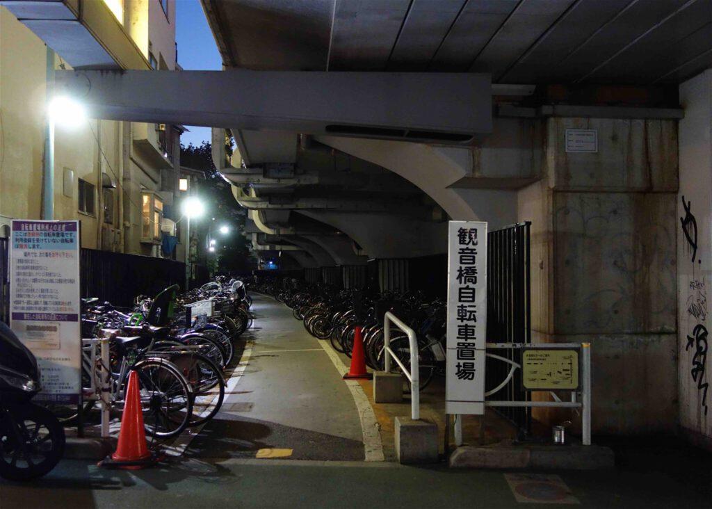 Tokyo 東京60