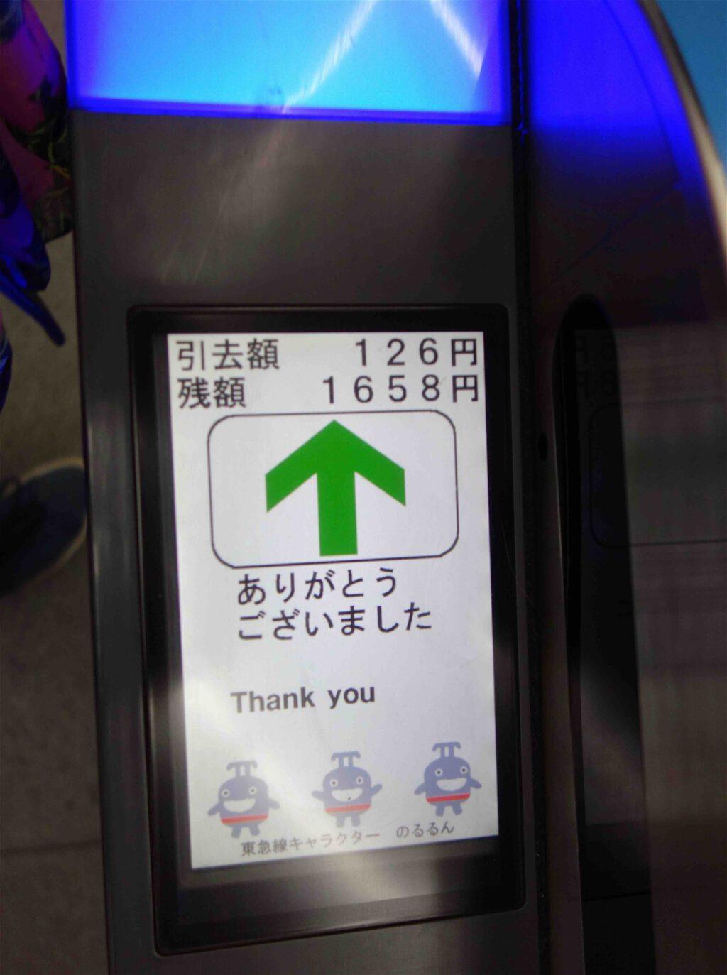 Tokyo 東京73